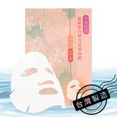 台灣製面膜 蠶絲蛋白彈力活膚面膜 五片入店長推薦 《SV8029》HappyLife