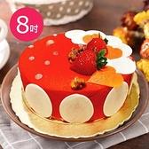 【南紡購物中心】樂活e棧-母親節造型蛋糕-愛上維納斯蛋糕1顆(8吋/顆)