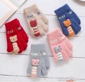 兒童手套 冬季五指秋冬薄款女童小孩男童3歲小童可愛保暖寶寶幼兒 暖心生活館