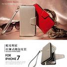 Navjack iPhone 7 Python Series 蛇皮壓紋 手機套 【C-I7-008】4.7吋 錢包皮套 拉鍊式