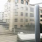 窗貼壁貼壁紙 靜電磨砂條紋辦公室裝飾免膠玻璃貼紙窗戶陽臺透光半透明玻璃貼膜