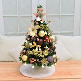港恒0.6米松針桌面聖誕樹套餐60cm豪華加密裝飾聖誕節裝飾品道具   igo 范思蓮恩