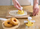 烘培工具 甜甜圈制作模具家用廚房烘焙工具手壓糕點蛋糕點心烘培磨具 綠光森林