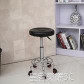 現代簡約吧臺椅升降旋轉吧椅靠背椅子歐式家用咖啡店椅美容凳YTL