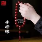 小葉紫檀手串手持念珠男女士款盤玩文玩檀香木十八子手鍊