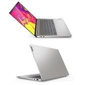 聯想 IdeaPad S540 / 82DL001PTW 13吋超值輕巧筆電【AMD RYZEN 7 4800U / 8GB / 512GB SSD / Win 10】(礦石灰)