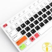 鍵盤保護膜戴爾一體機臺式機電腦靈越5459 I3455【雲木雜貨】