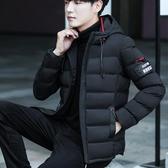 棉衣男士冬季外套男裝羽絨棉襖男新款韓版短款冬裝學生棉服