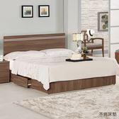【森可家居】布魯諾5尺床片型雙人床 8CM652-2