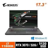 GIGABYTE 技嘉 AORUS 17G XD-73TW345GH 17吋電競筆電 (i7-11800H/RTX3070/32G/512G SSD/300Hz)