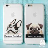 巴哥法斗犬iphone5se/6splus 蘋果6s蘋果7手機殼全包軟殼