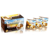 【台塩生技 tybio】台灣鹽山咖啡(3合1)(18包/盒)