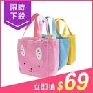 可愛動物保溫束口袋(1入) 顏色可選【小...