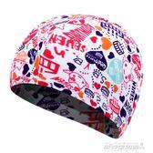 兒童泳帽男女童兒童游泳帽寶寶泳帽可愛長發護發布泳帽泡溫泉帽   傑克型男館