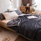 毯子 珊瑚毯子加厚加絨保暖床墊毛毯被子雙人法蘭絨毛絨床單人宿舍 High酷樂緹