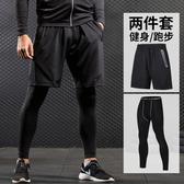 緊身褲男壓縮彈力健身褲跑步運動短褲訓練服速干貼身籃球打底褲子 【免運】