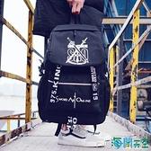 男士背包雙肩包韓版時尚潮流旅行包初中高中大學生書包帆布電腦包 海闊天空