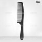 電木中關刀剪髮梳(T808)細齒型-單支[74055]