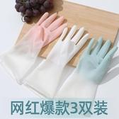 家用廚房洗碗刷碗家務洗衣服手套女橡膠膠皮乳膠防水耐用型薄款 雙11提前購