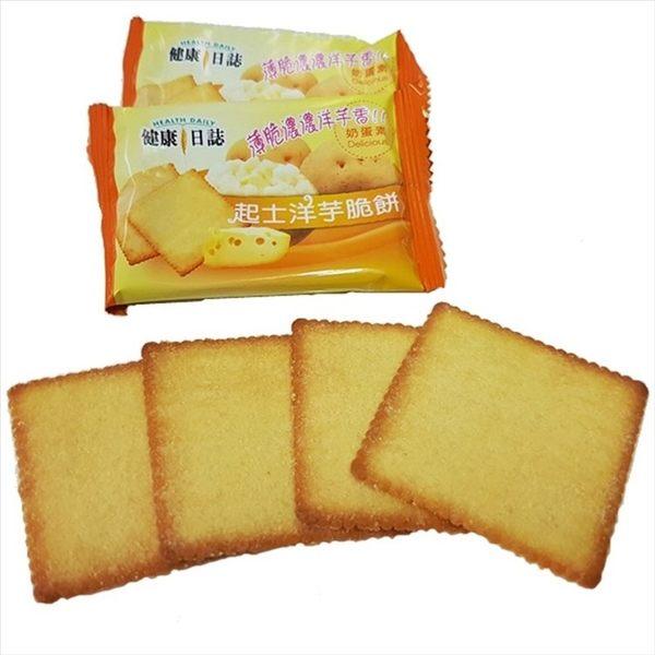 健康日誌洋芋脆餅-起士 408g【4711402827589】(馬來西亞零食)