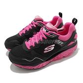 Skechers 慢跑鞋 SRR Pro-Resistance-Runaway 黑 桃紅 女鞋 足弓推進器 【ACS】 88888338BKHP