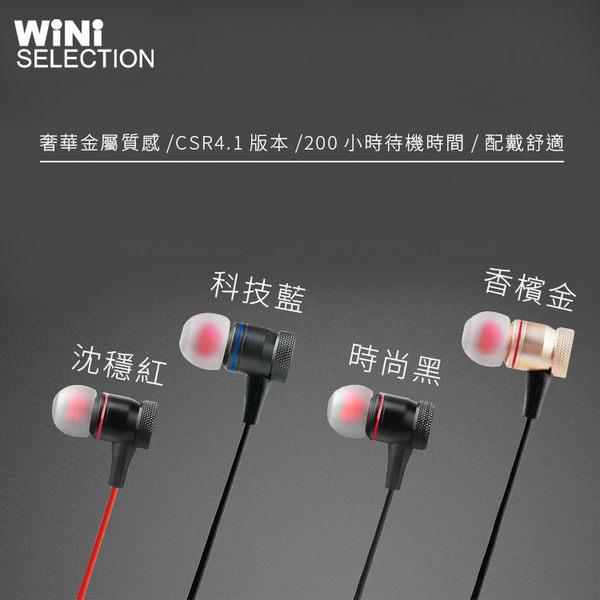 AWEI A920BL 磁吸 藍芽耳機 免運 公司貨 免運 贈防壓收納包  4.0版本 保固 運動耳機 無線 現貨   [ WiNi ]
