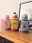 316兒童保溫杯帶吸管兩用水杯子可愛少女心小學生水壺超萌小仙女 滿天星