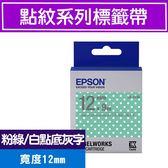 EPSON LK-4FAY S654425 標籤帶(點紋系列)粉綠/白點底灰字