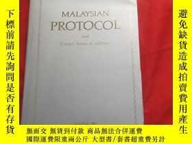 二手書博民逛書店MALAYSIAN罕見PROTOCOLY179070 MALAYSIAN PROTOCOL MALAYSIAN