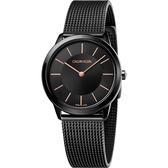 Calvin Klein CK Minimal 極簡米蘭帶女錶-黑/35mm K3M22421