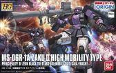 鋼彈模型 HG 1/144 機動戰士鋼彈THE ORIGIN 高機動型薩克II 黑色三連星 蓋亞/馬修 專用機 TOYeGO 玩具e哥