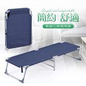 折疊床-HALO加固辦公午休折疊床單人床便攜簡易床行軍床醫院陪護床帆布床