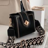 高級感包包女2019新款韓版時尚質感復古百搭寬肩帶單肩斜挎水桶包   (橙子精品)