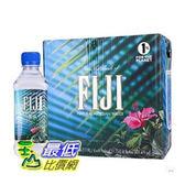 [COSCO代購] 促銷至8月26日 W109255 FIJI 斐濟 天然深層礦泉水 330毫升 X 36 瓶