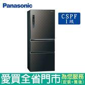 Panasonic國際500L三門變頻冰箱NR-C500HV-K含配送到府+標準安裝【愛買】