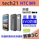 英國 Tech 21 HTC One M9,SW 防撞軟質格紋 保護殼 透黑,SIMPLE WEAR 京普威爾 SW M9u