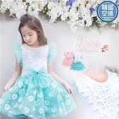 韓國童裝~亮鑽緹花領玫瑰雪紡層紗洋裝禮服(有內裡)(250105)【水娃娃時尚童裝】