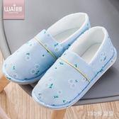中大尺碼月子鞋哇愛月子鞋薄款包跟產后室內產婦鞋孕婦加厚底拖鞋 LH7050【123休閒館】