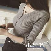 【現折200】 毛衣 純色打底針織衫性感v領套頭毛衣女長袖修身內搭上衣