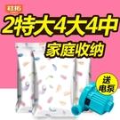 裝12斤超大號被子的袋子 衣服收納整理打包 特大棉被真空壓縮袋