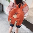 韓版兒童旅游背包1-3歲寶寶包包男女小孩雙肩包幼兒園書包嬰兒潮 俏girl