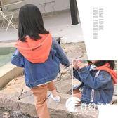 女童牛仔外套2018秋季新款韓版童裝短款帶帽兒童牛仔衣寶寶夾克衫-奇幻樂園