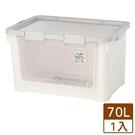 KEYWAY 布拉格前取式整理箱KP70-3-米白(70L)【愛買】
