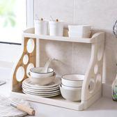 雙層廚房置物架落地塑料刀架調味品架收納架 GY1548『毛菇小象』