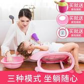 洗頭躺椅洗頭椅 兒童可摺疊寶寶洗發椅躺椅 小孩可調節洗頭床神器  走心小賣場YYP