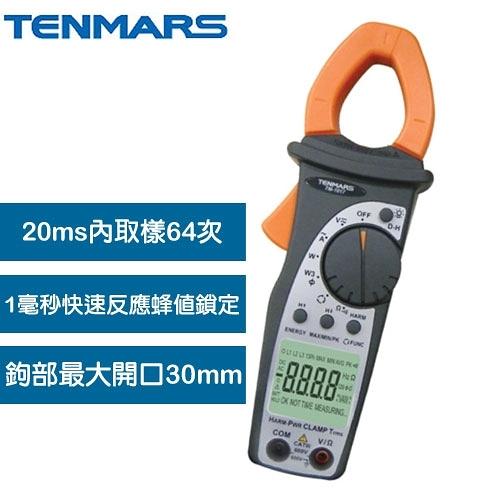 Tenmars泰瑪斯 TM-1017 真均方根值AC工率鉤錶