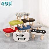 實木小凳子客廳創意復古小板凳家用成人穿鞋凳沙發換鞋凳布藝矮凳『夏茉生活』