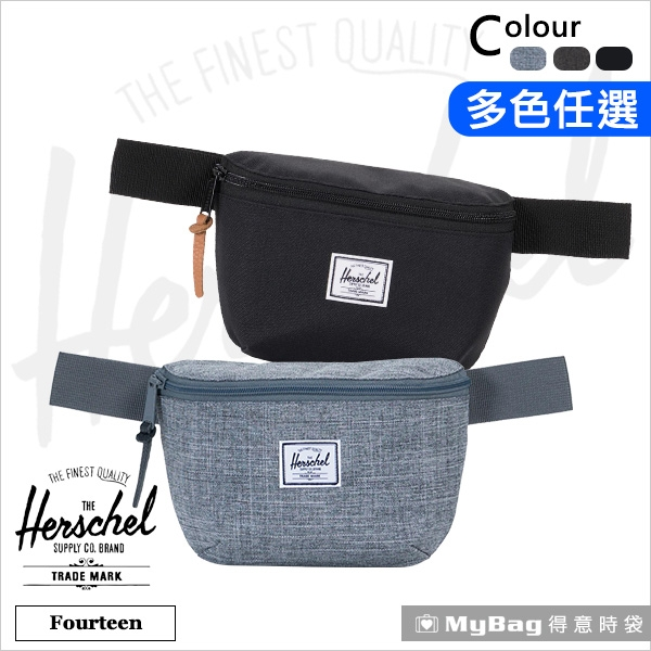 Herschel Fourteen 腰包 肩包 Fourteen 基本色 得意時袋