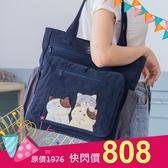 貓家族 大容量 手提/肩背包/托特包/公事包【810118】
