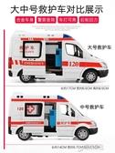 救護車合金車模警車模型回力車仿真汽車模型兒童玩具車 原本良品
